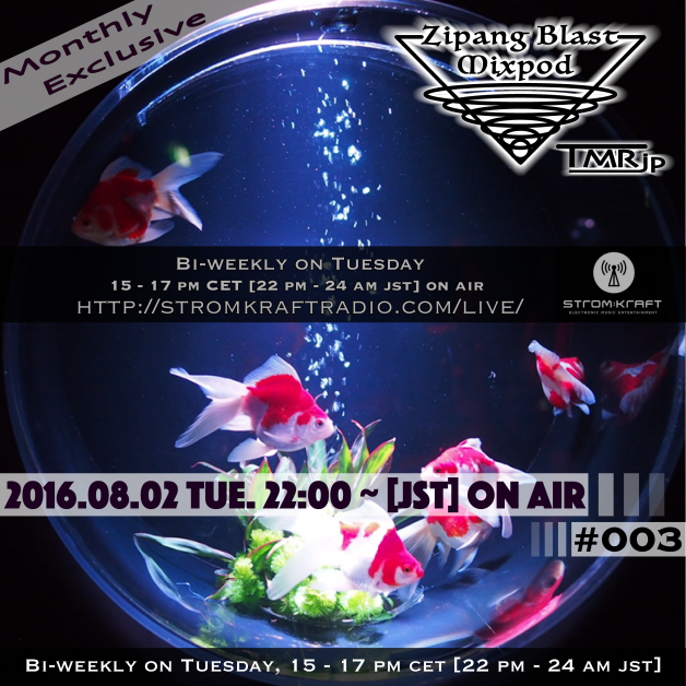 Tuesday August 2th 03.00pm CET [6.00am SLT]  – Second Life's Zipang Blast Podcast (Japan)