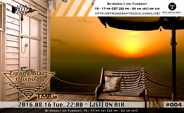 Tuesday August 16th 03.00pm CET [6.00am SLT]  – Second Life's Zipang Blast Podcast (Japan)