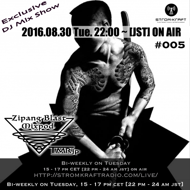 Tuesday August 30th 03.00pm CET [6.00am SLT]  – Second Life's Zipang Blast Podcast (Japan)