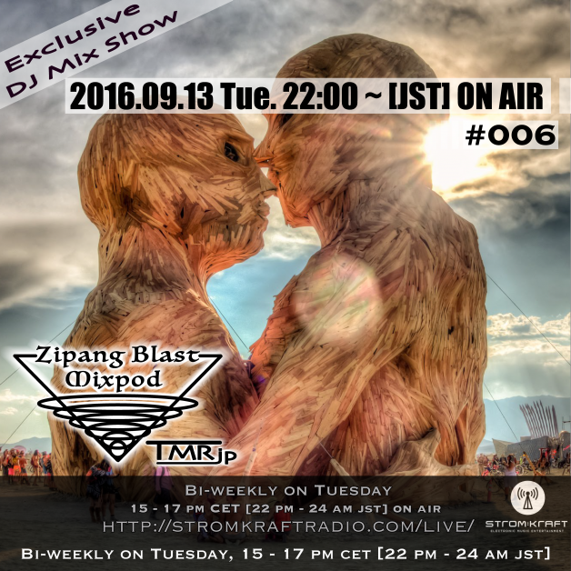 Tuesday September 13th 03.00pm CET [6.00am SLT]  – Second Life's Zipang Blast Podcast (Japan)
