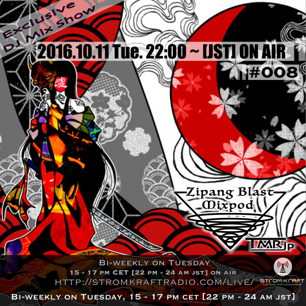 Tuesday October 11th 03.00pm CET [6.00am SLT]  – Second Life's Zipang Blast Podcast #08 by TMR (Japan)