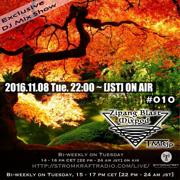 Tuesday November 8th 03.00pm CET [6.00am SLT]  – Second Life's Zipang Blast Podcast #10 by TMR (Japan)