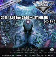 Tuesday December 20th 03.00pm CET [6.00am SLT]  – Second Life's Zipang Blast Podcast #13 by TMR (Japan)