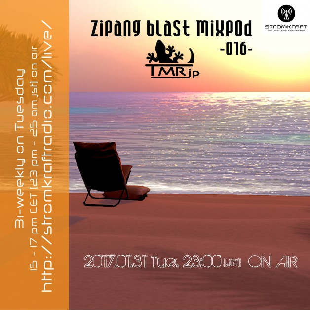 Tuesday January 31th 03.00pm CET  [6.00am SLT]  – Second Life's Zipang Blast Podcast #16 by TMR (Japan)
