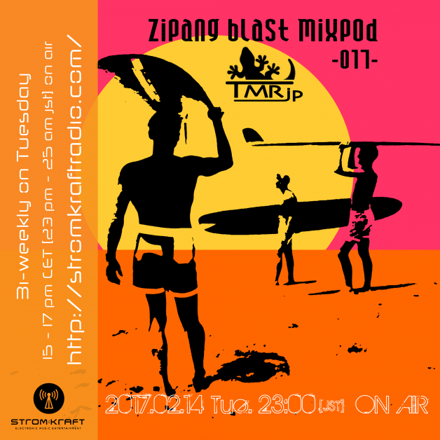 Tuesday February 15th 03.00pm CET  [6.00am SLT]  – Second Life's Zipang Blast Podcast #17 by TMR (Japan)